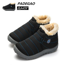 New Fashion Women Winter Shoes Solid Color Snow Boots Cotton Inside Antiskid Bottom Keep Warm Waterproof Ski Sneakers Size 35-48