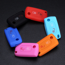 New Design Silicone Key Case for Peugeot 208 207 3008 308 306 RCZ 508 408 407 307 206,2 Button Folding Dust Collector