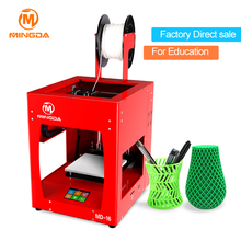 Mingda Desktop 3D Printer Machine Memory Card Heated Bed Aluminum 3D Metal Modeling Printer Manufacturers Stampante 3D Md-16-4 silicone riscaldatore coperta 380x380mm 220 380 v 1500w 3d stampante silicone heated bed electric heater