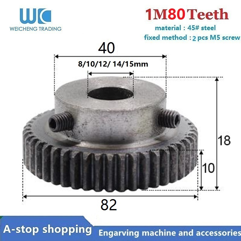 1Pcs 1mod 80 teeth M1 shaft <font><b>gear</b></font> 8/10/11/12/15mm 80T Module Pinion <font><b>Motor</b></font> <font><b>Gear</b></font> for <font><b>RC</b></font> Buggy Monster Truck Brushed <font><b>Brushless</b></font> Moto image