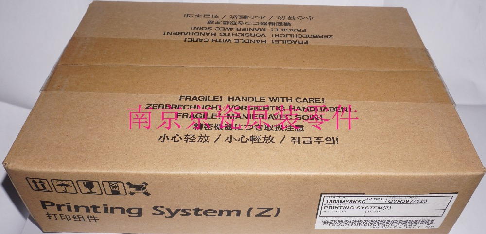 New Original Kyocera 1503MY0UN0 Print System(Z) for:TA180 220 new original my stk402 450