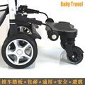 Baby Stroller General Use Pedal Baby Plate Handcars Skateboard Car Umbrella Planker European Baby Strollers