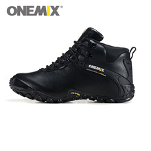 Original ONEMIX Winter Men's Outdoor Hiking Shoes High Suede With Velvet Waterproof Climbing Shoes Anti Slip Wear Free Ship