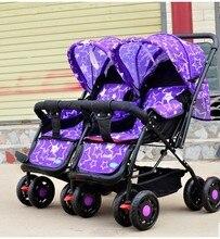 Stroller twin baby stroller double stroller folded stroller can sit lie flat sleeping