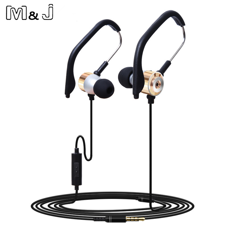 M & J Nuovo In Ear e Ear Hook Metallo Sport Auricolari Cuffie, HIFI - Audio e video portatili