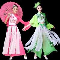 Yangko Dance Costumes Summer Traditional Chinese Clothing Women Ancient Chinese Style Dancewear Folk Dance Costume Fan Dance