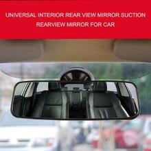 Автомобильные аксессуары, автомобильное внутреннее зеркало заднего вида, всасывающее зеркало заднего вида для bmw e46 e90 ford focus 2 volkswagen mazda jetta