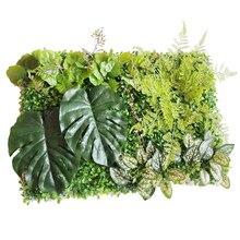60*40 cm מזויף מלאכותי מילאנו דשא קיר צמחים מלאכותיים דשא בית גן אנכי תפאורה חתונה רקע קיר קישוט