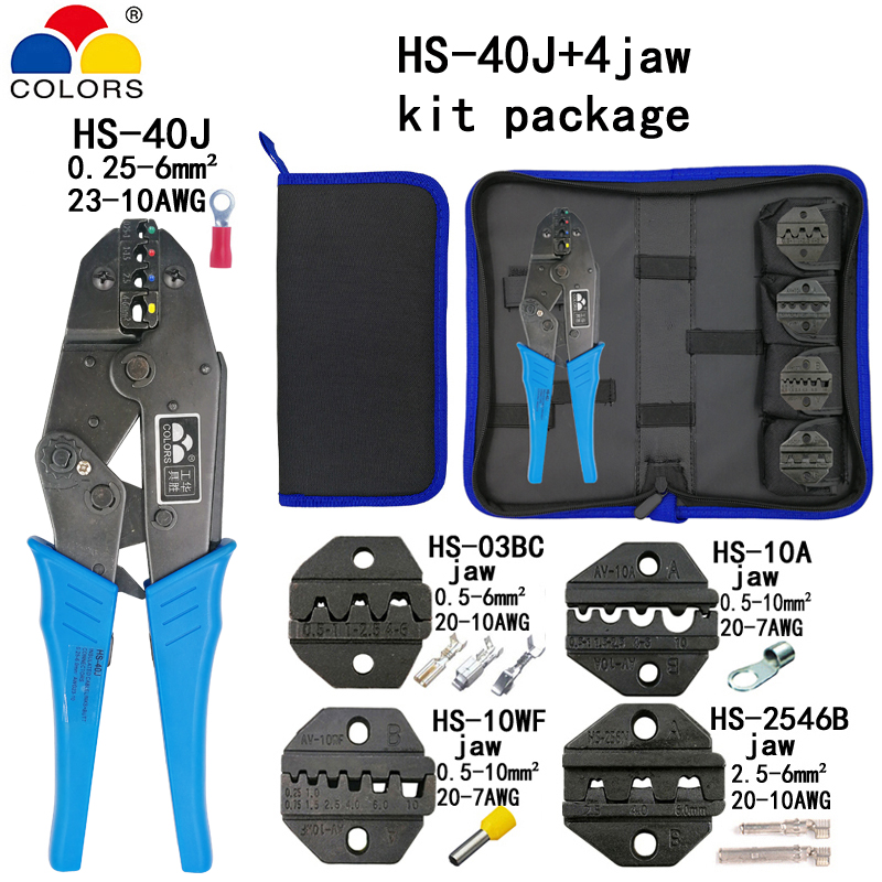HS-40J/03BC/10A/10WF/2546B crimping pliers kit 4 jaw for insulation/non-insulation/tube/pulg/mc4 terminals electrical toolsHS-40J/03BC/10A/10WF/2546B crimping pliers kit 4 jaw for insulation/non-insulation/tube/pulg/mc4 terminals electrical tools