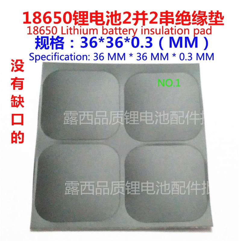 20 pçs/lote 18650 bateria de lítio alta temperatura resistente isolamento gaxeta de isolamento da bateria de lítio superfície esteira