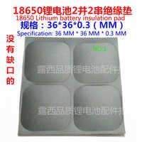 20pcs/lot 18650 lithium battery high temperature resistant insulation gasket lithium battery insulation gasket surface mat