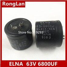 [BELLA]ELNA – lot de 10 pièces, 63V, 6800UF, origine japonaise