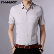 COODRONY Summer Cool Fashion Striped Shirt Men 100% Cotton Short Sleeve Business Casual Shirts Camisa Masculina S96021
