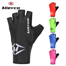 Cycling Gloves Outdoor Protect MTB Bike Washable Breathable Half Finger Racing Anti-Slip Gel 1 Pair