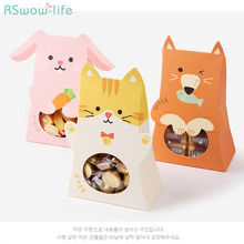 5pcs Cartoon Animal Childrens Day Cookie Wrapped Candy Gift Boxs Cute Window For Festival Party