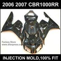Custom ABS Motorcycle Fairings kit for HONDA 2006 2007 CBR1000RR 06 07 CBR 1000 RR fireblade injection full black fairing sets