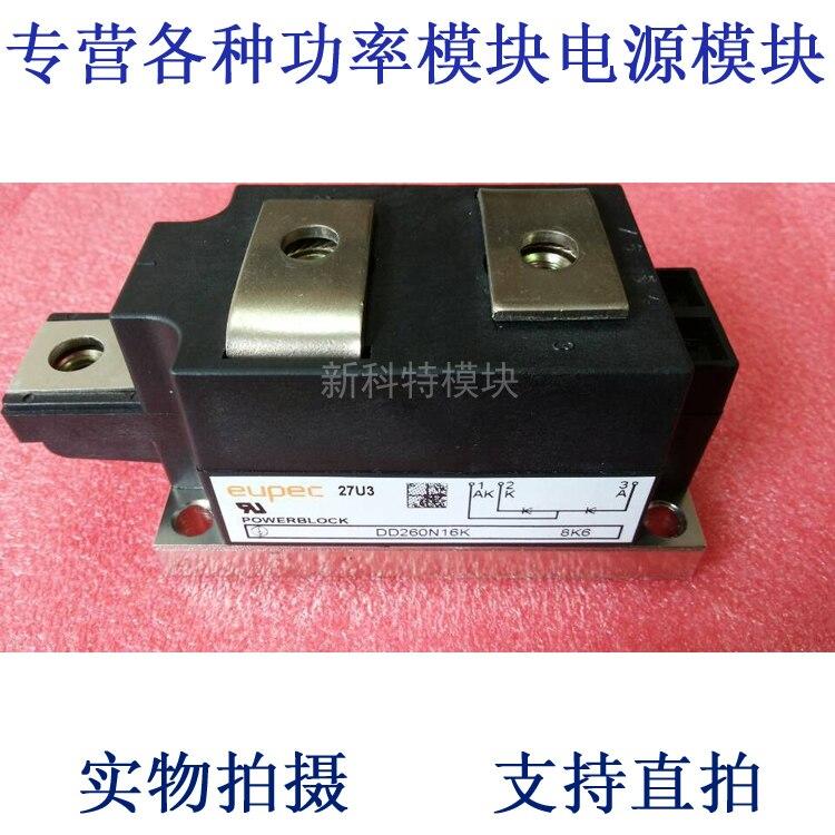 все цены на DD260N16K   260A1600V rectifier diode module онлайн