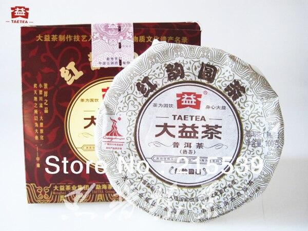 [GRANDNESS] Red Rhyme Round Cake * 2010 yr Yunnan Menghai Dayi Ripe Pu Er Puer Erh Cake* 100% Genuine Quality Certified 100g