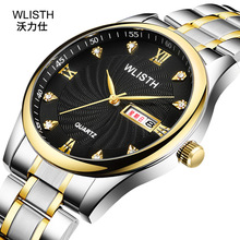 New European and American personality waterproof watch Fashion ultra-thin steel belt quartz luminous trend 0017