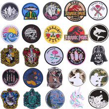 Pulaqi Alien Universe Punk Patch for Clothing Death Skull E.T. Star Wars Patches Iron On Clothes Embroidery Applique Accessory H(China)