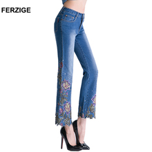 FERZIGE Women Jeans High Waist Stretch Floral Embroidered Flares Bell Bottoms Hand Beading Slim Fit Boot Cut Ankle-length Pants