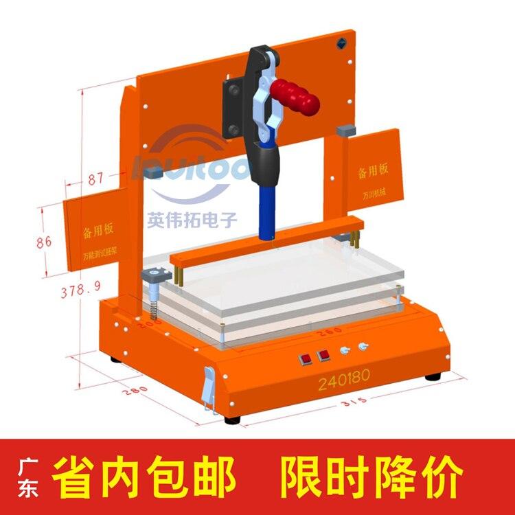 PCBA Test StandPCBA Test Stand
