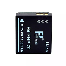 FNP-70 FNP70 lithium batteries NP-70 NP70 For Fujifilm FinePix F20 F40 fd F45 fd F47 fd F40fd F45fd F47fd Digital Camera Battery