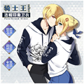 Anime Fate Stay Night Saber Cotton Hoodie Sweatshirt Tracksuit Autumn Winter Pullover Clothing Jacket Men Women Suit