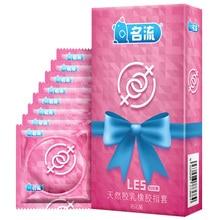 MingLiu Condoms 24 PCS/Lot LES Finger Condoms Quality Sex Products Small Size Condoms Safer Contraception Sex Toys For Women