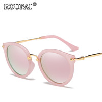ROUPAI Brand 2017 Pretty Lovely Pink Cat Eye Sunglasses Women New Fashion Designer Vintage Coating Mirrored