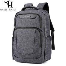 Studenten Schultasche Rucksack für Jugendliche Laptop Rucksäcke Männer Notebook Rucksack männliche Hochwertigen buch tasche