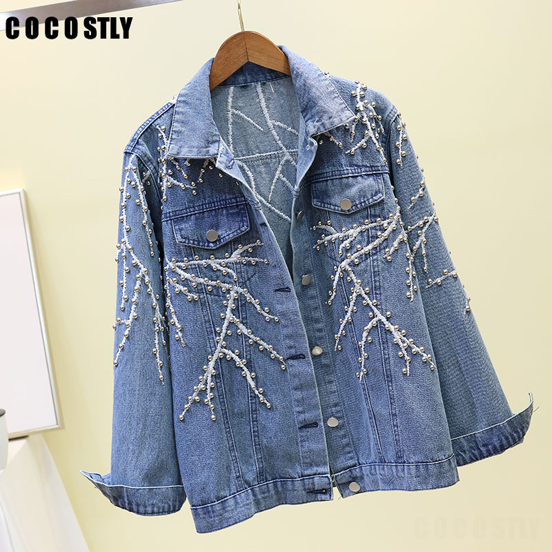 Autumn Deinm Jacket Women Cowboy Coat Female Heavy Craft Embroidery Rivet Denim Jacket Ladies Loose Jeans Jackets Basic Outwear