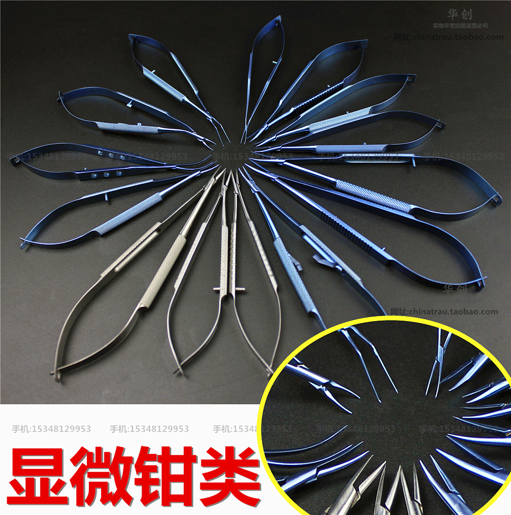 Medical micro-plastic use stainless steel&titanium alloy needle holder  suture scissors wire cutters  tissue forceps  цена и фото