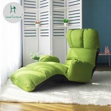 Луи мода гостиной диваны татами многофункциональное кресло для гостиной ланч-брейк пол кровать балкон кресло для отдыха