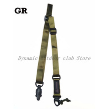 Free Shipping HANWILD Top Quality MS2 Tactical Multi Mission Rifle Sling Gun Strap System Mount Set