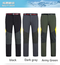 Free Shopping 2016 New men Hiking Pants winter spring Waterproof Windproof Quick-Drying Warmth Ultralight Softshell trousers