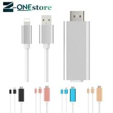 HDMI кабель системы освещения к HDMI кабель HD tv AV переходной USB кабель 1080 P для iPad Air/iPad mini 2 3 4 iPhone X 8 7 6 S Plus iOS