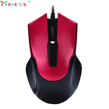 Mosunx Advanced 2017 high quality comfortable mini Fashion 1000 DPI USB Wired Optical Gaming Mice Mouse For PC Laptop 1PC