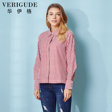 Veri Gude Women 100% Cotton Shirt Striped Blouse Plus Size Loose Blouse red blue and black color girl gift Individual's Sleeve