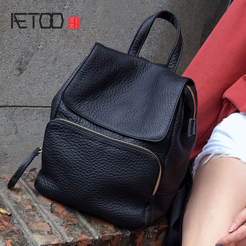AETOO New wild cowhide leather backpack large capacity shoulder bag female leather Korean college wind simple backpack