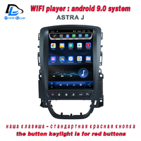 32G ROM Vertical screen android 9.0 system car gps multimedia video radio player in dash for opel ASTRA J car navigaton stereo