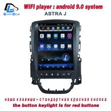 32G ПЗУ вертикальный экран android 9,0 Система Автомобильный gps мультимедийный Видео Радио плеер в тире для opel ASTRA J автомобильный navigaton стерео