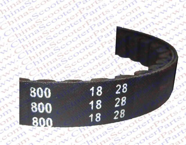 800 18 28 CVT Drive Belt JOG 50CC 90CC 100CC 1E40QMB 1E50QMF 1E52QMG Scooter ATV Jonway Baotian Roketa Taotao Keeway Parts