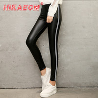 high elastic fashion PU leather Leggings wild Slim pencil trousers leather mid waist elasticity Skinny Trousers For Women 2018