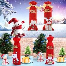 Крышка для бутылки с красным вином сумки украшения дома вечерние Санта Клаус Рождество упаковка Рождество Счастливого Рождества украшения