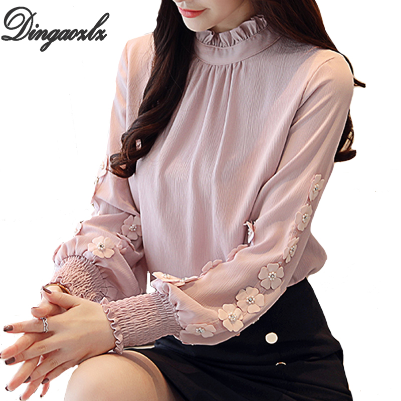 Korean Summer Women Blouse Long Sleeve Lace Crochet Casual Jacket Slim Coat New