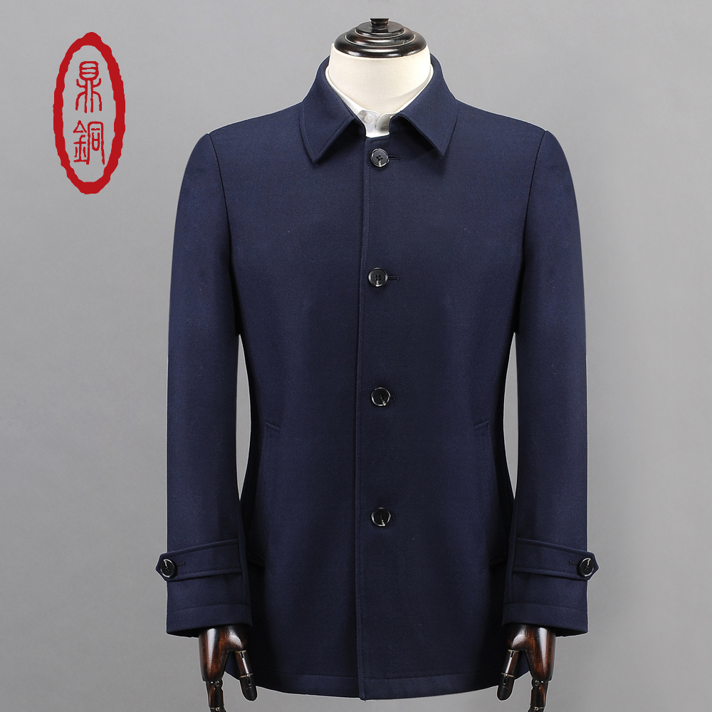 DING TONG Mens Spring Pure Wool Slim Blue Overcoat Middle Aged Man Winter Autumn Turn Down Collar Business Causal Trench Coats