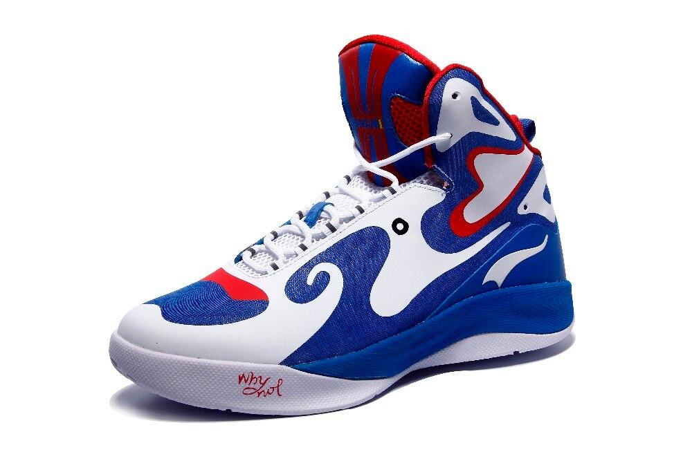 50e0a432b449 Onemix unique design men s basketball shoes original men s sneakers  athletic sport shoes free shippinng shoes size US7-US12