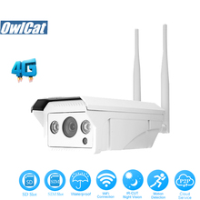 OwlCat HD 1080P Waterproof GSM 3G 4G SIM Card Bullet IP Camera WIFI Outdoor IR 2.0MP SD Slot P2P AP Motion Security CCTV Camera 3g 4g sim card camera 960p hd p2p network wireless wifi ip camera home security remote control motion detection alarm