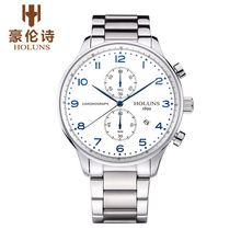 HOLUNS PT101 Watch Geneva Brand Men's luxury PORTUGIESER chronograph series multifunction stainless steel relogio masculino
